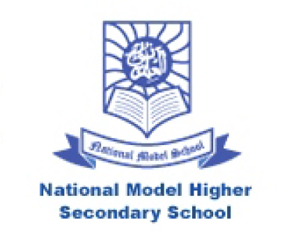 national-model-higher-secondary-school