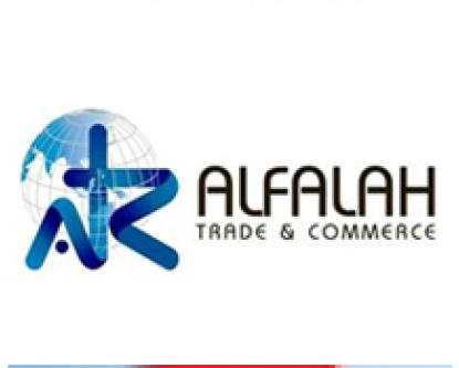 alfalah-trade-and-commerce